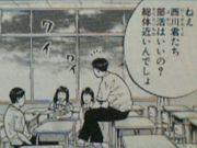 湘北バスケ部の西川君。