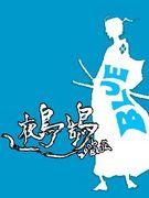 筑紫丘高校第59回青ブロック鵺鵠