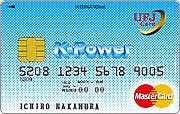 K-Powerカード【三菱UFJニコス】