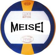 『MEISEI』 volleyball club