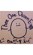Thee One Dozen Egg