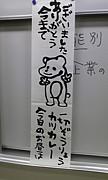 狂想曲〜カプリッチオ〜