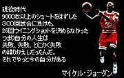 松阪月曜バスケ・5sLeD(UCC)