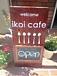 ikoi cafe