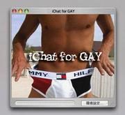 iChat(AIM) for Gay