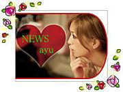 NEWS ayu