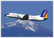 YS-11 日本初の国産旅客機