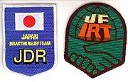 国際緊急援助隊(IRT-JF)