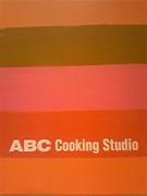 ABCクッキングスタジオ西宮校