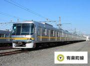 東京メトロ 有楽町線 GAY
