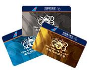 中国南方航空スカイパールクラブ