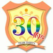 TEAM Thirty 的な・・・