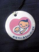 2009年度出産☆横浜ママ友☆