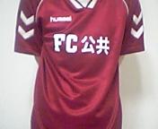 FC公共と42組