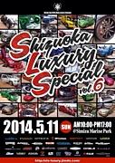 SLS Shizuoka Luxury Special