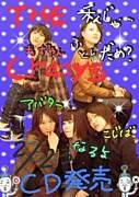 ☆crazy's★