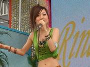 Rina Moon