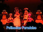 Polynecian Paradaise