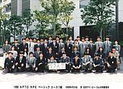 90年 NPE 7組