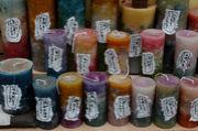 candle hue(きゃんどるひゅう)