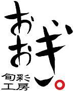 京成高砂 ★おおぎ。