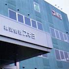株式会社スギヨ