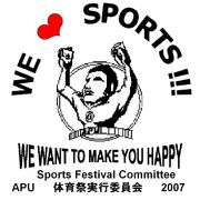 Sports Festival Committee 2007