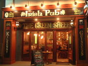 Irish Pub Green Sheep