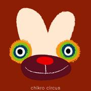 chikro circus