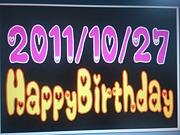 2011年10月27日生まれbaby