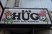 BAR HUG