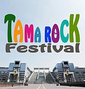 TAMA ROCK Festival!