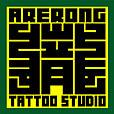 Tokyo AreRong Tattoo