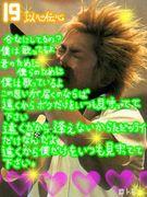 19(ジューク)〜以心伝心〜♪