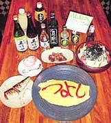 居酒屋 「毅」(つよし)石神井