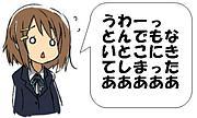 スフィア応援団(SOD)