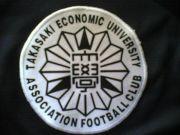 高崎経済大学体育会サッカー部