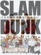 <大阪>バスケへの情熱は枯れない