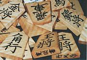 将棋駒の会(ネット支部)
