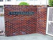 大阪府立少路高等学校