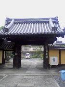 京都 社会福祉法人 洛東園