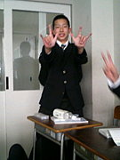 2009年卒松商文理
