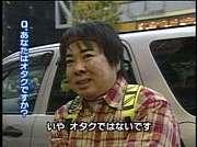 ヲタcrew