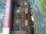 HACHIOJI DINING KEI