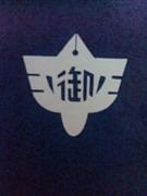 御野場中学校(21期生)