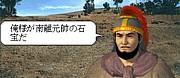 石宝 (水滸伝)