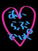 ☺DEPARTURE 25・26☺