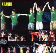 凱旋記念公演ARASHI AROUND ASIA