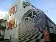 ティップネス(tipness渋谷店)