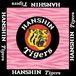 阪神Tigers  虎っP隊